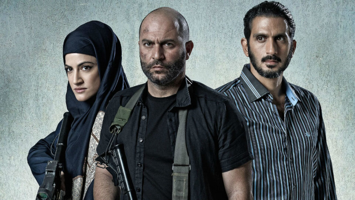 """Fauda"""" Season 4 on the cards? Renewal Status, Release, Cast and ..."""