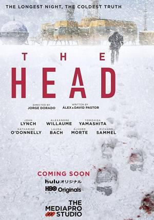 The Head: Season Details, Release Date and more!