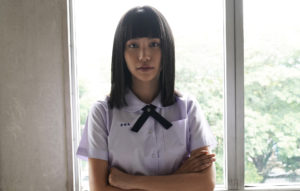 Girl From Nowhere Season 2: Release Date and Latest Updates!